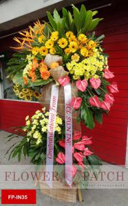 Flower arrangements with free flower delivery for All saints Days